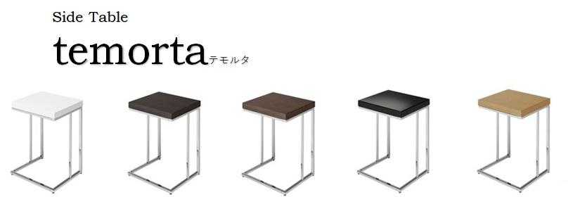 Simpleリビングテーブル