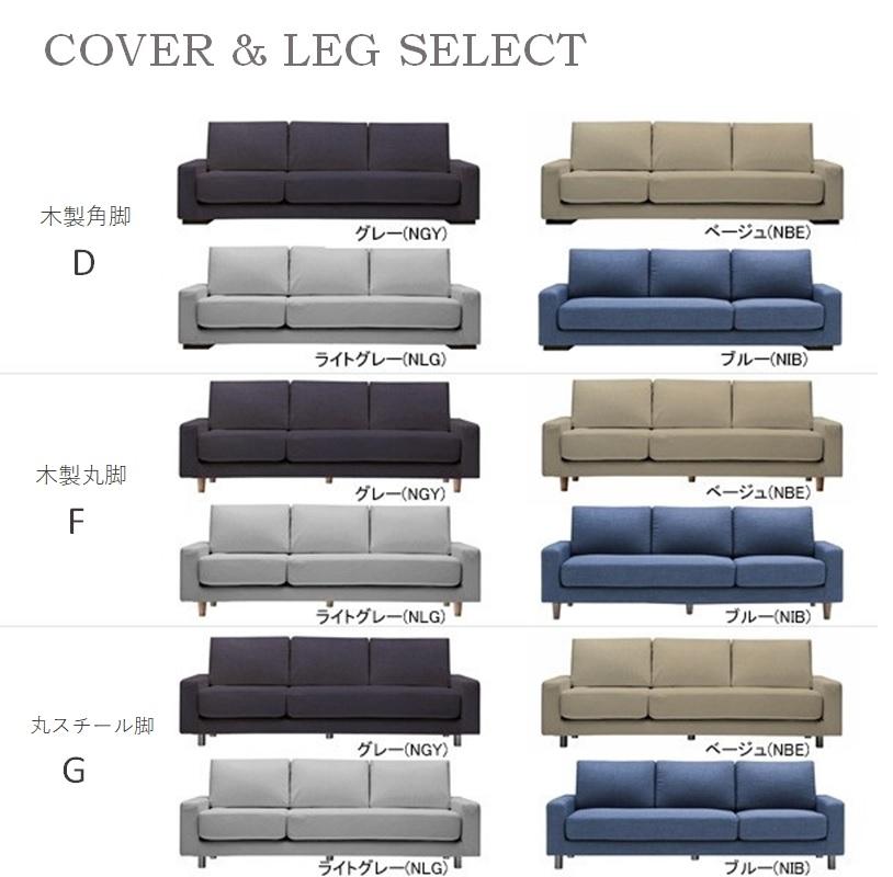シンプルデザインのソファ