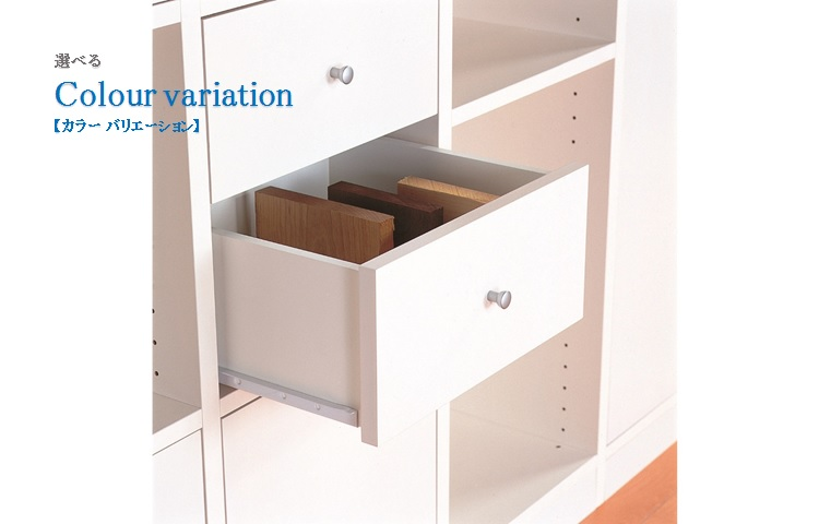 キャビネット,壁面収納家具,システム壁面収納家具,リビングボード,オーダー壁面収納家具,フリーボード,テレビリビング壁面収納家具