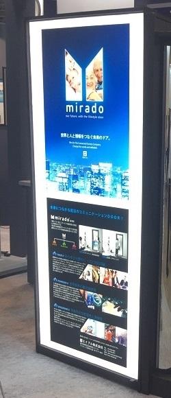 新発売!大型・LEDアートポスター