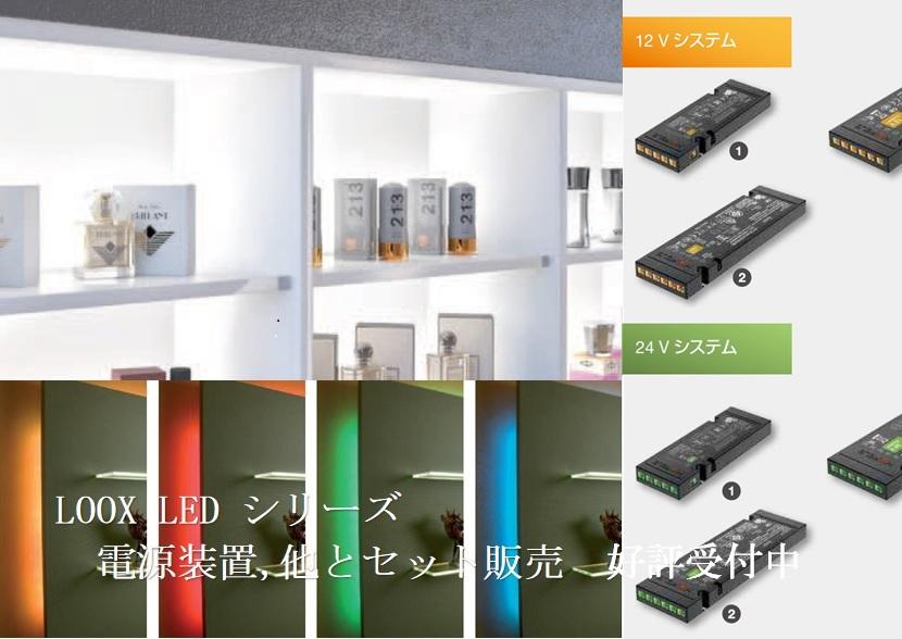 LED,電源装置,コンデンサー
