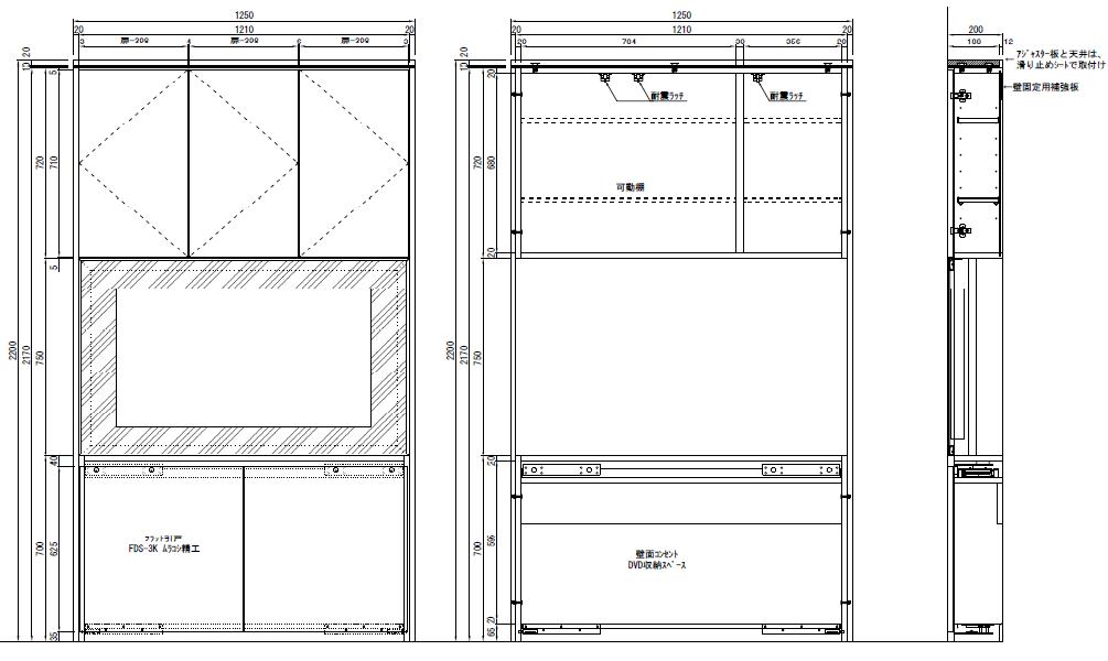 薄型テレビボード,省スペース家具,別注オーダー家具