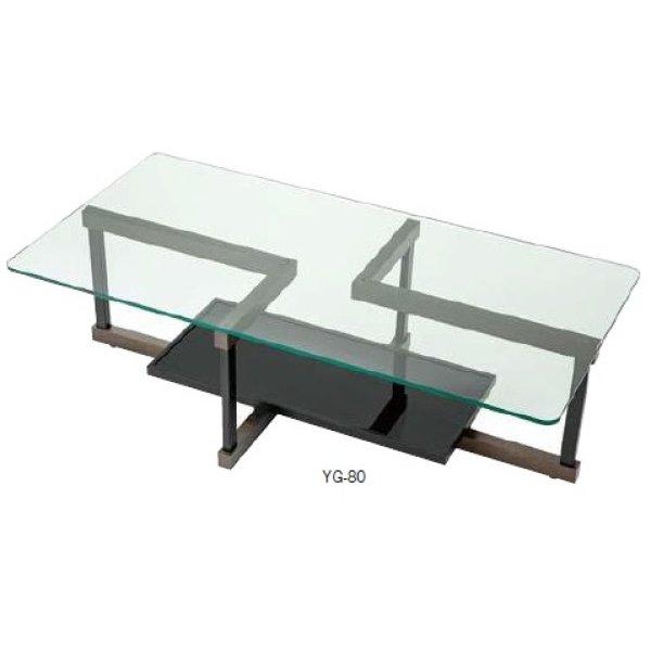 リビングテーブル YG-80/YG-81