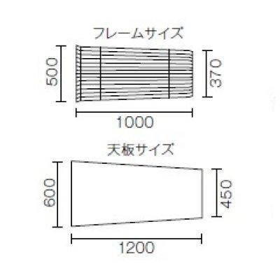 画像2: 【アルテジャパン】ガラステーブル Living table【送料無料】