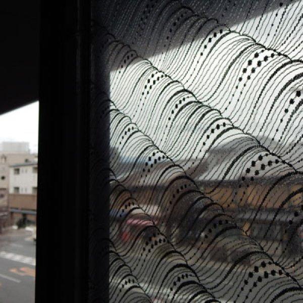 絹ガラス:遠波(とおなみ)