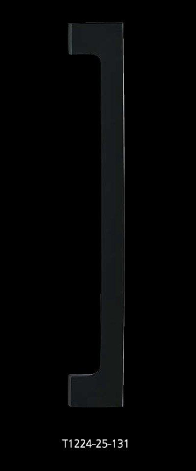 画像1: ユニキャスト ユニフロストブラックハンドル(両側タイプ)/全長:600mm
