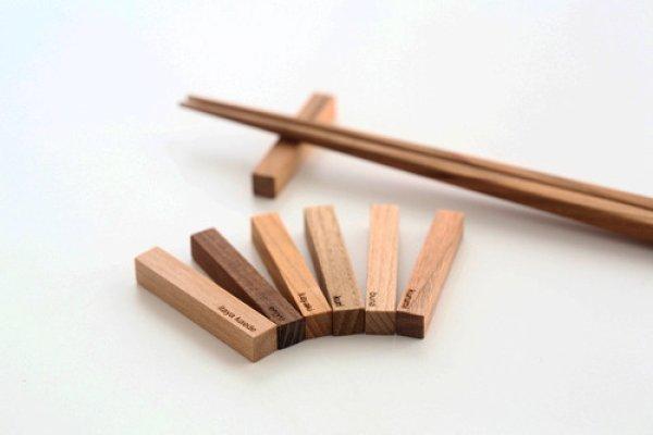 箸置き(5個セット)日本製
