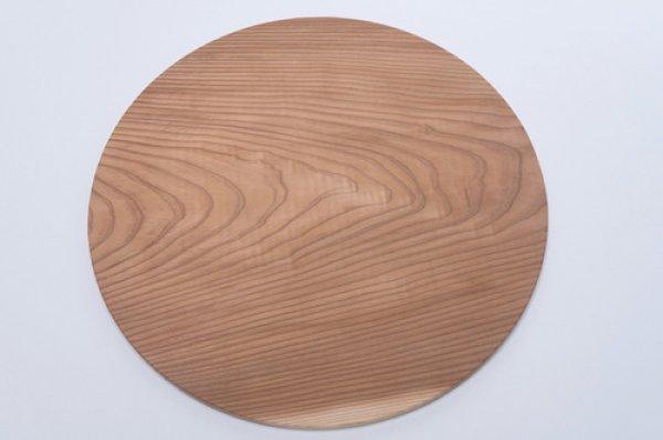 画像1: 日本の木:プレート (丸型) 《日本製》【送料無料】 (1)