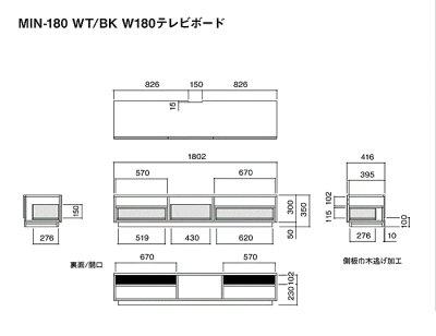 画像3: Living テレビボード MINIMAL ミニマル【送料無料】