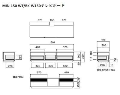 画像2: Living テレビボード MINIMAL ミニマル【送料無料】