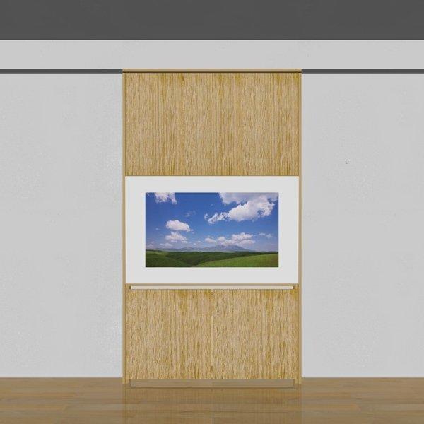 画像1: 省スペース薄型テレビボード SLIMO (1)