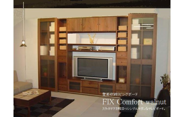 システム壁面収納,壁面収納家具,システム家具,オーダー壁面家具