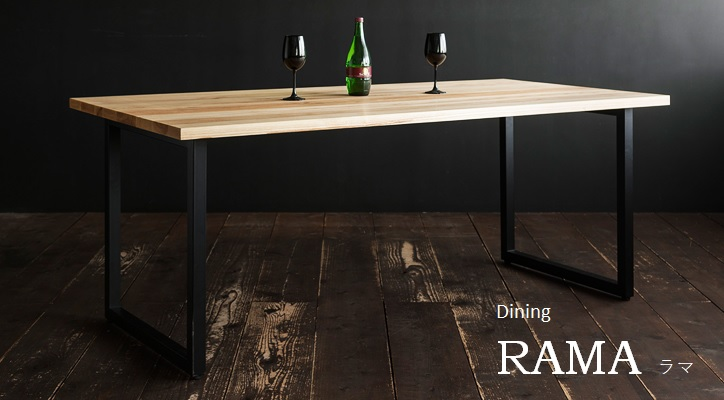 ダイニングテーブル,食卓テーブル,テーブル