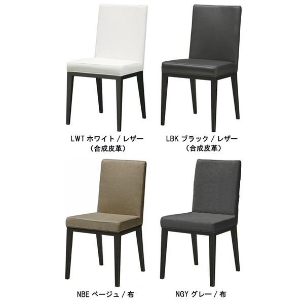 ダイニングチェア,食堂椅子,チェア,椅子