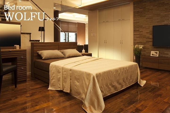 ベッドルーム,ベッド,BED,WOLFU,ウォルフ,mkマエダ