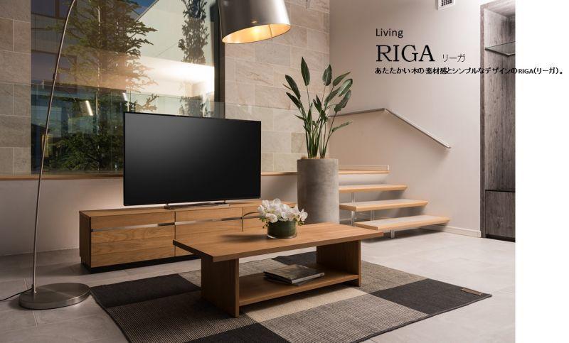 新作TV Board RIGA テレビボード リガ