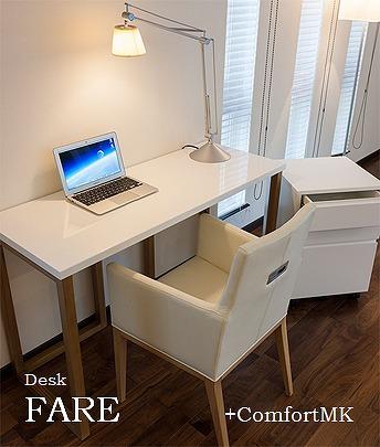 デスク,机,学童デスク,ホームオフィス