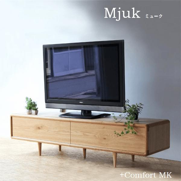 テレビボード,テレビ台,AVボード,ミューク,MJUK