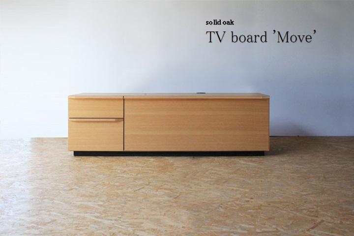 テレビボード,テレビ台,AVボード,TVボード,キャビネット,オーク材