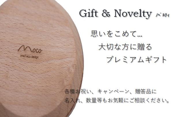ギフト,贈答品,お返し,返礼品,引出物,誕生祝い