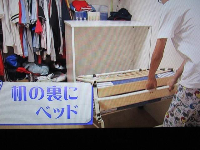 「ベッドと机になる家具」(NHKまちかど情報室より)