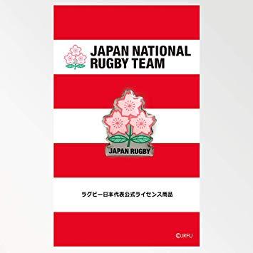 ラグビー日本代表に感謝!