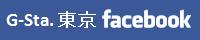 ガラスステーション東京 facebookページ