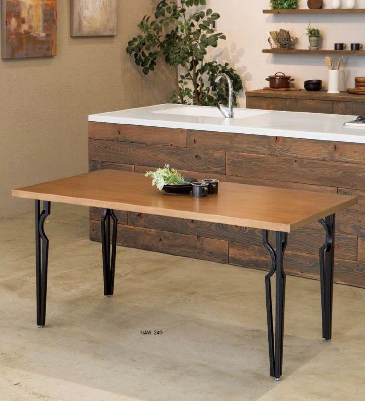 ダイニングテーブル,Dining_table,スタイリッシュなダイニングテーブル