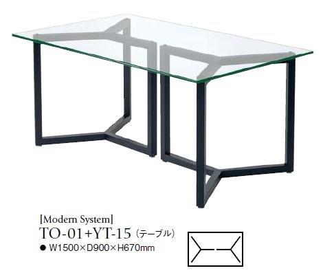 ガラステーブル,TO-01+YT-15,長方形