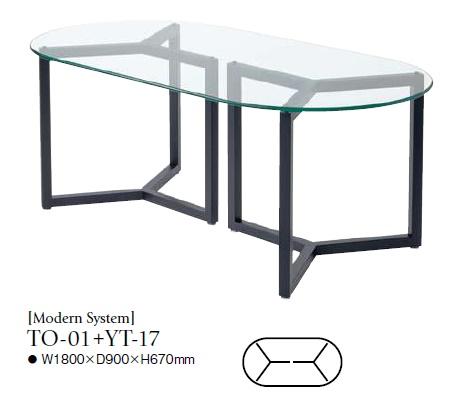 ガラステーブル,TO-01+YT-17,楕円ガラステーブル,オーバル型