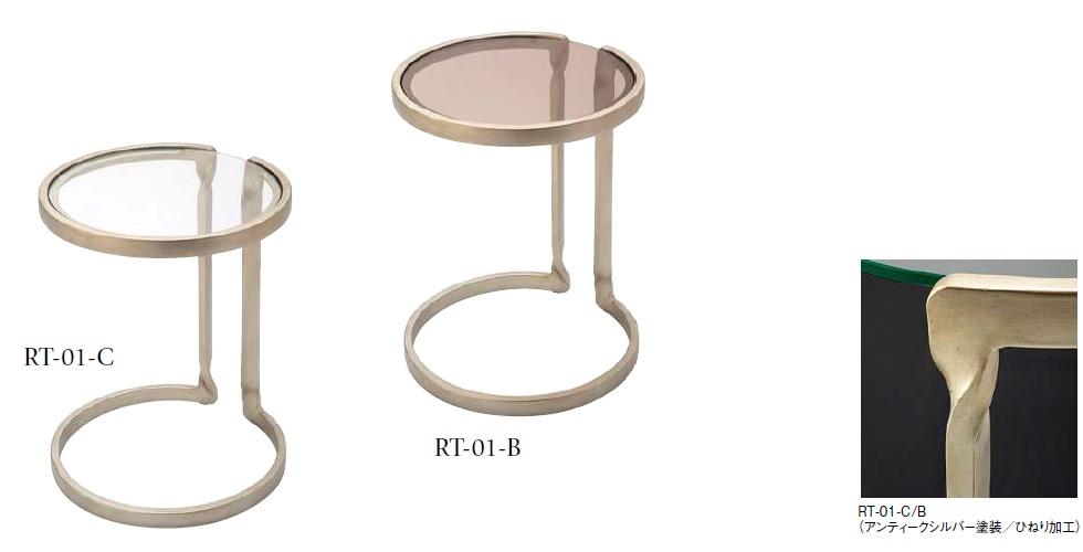 サイドテーブル,RT-01