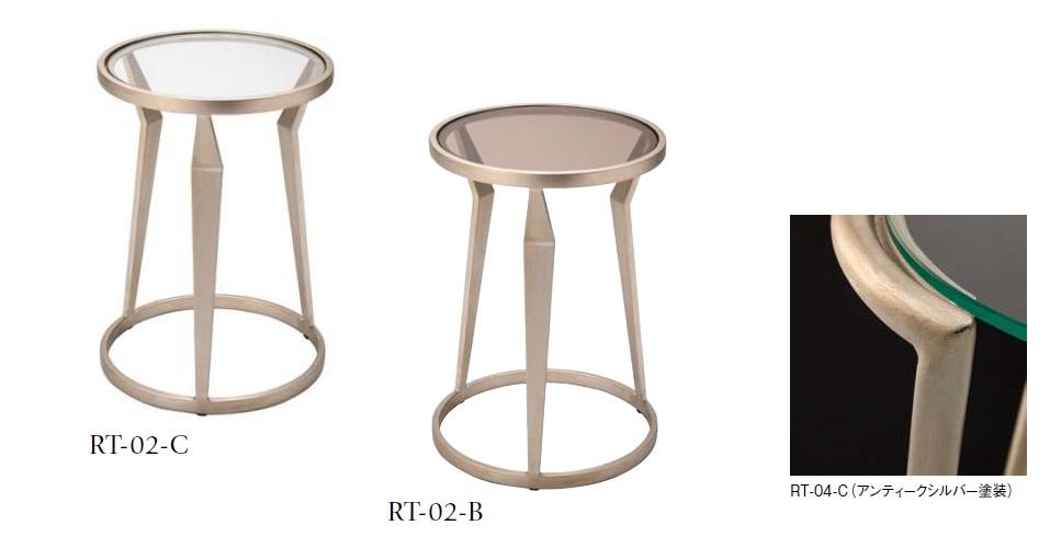 サイドテーブル,RT-02