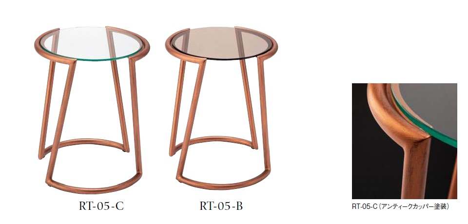 サイドテーブル,RT-05
