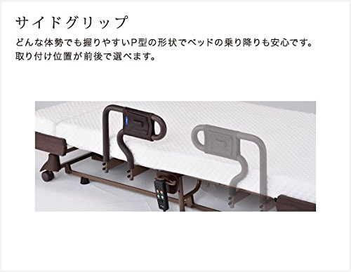 サイドグリップ,どんな体勢でも握りやすいP型の形状でベッドの乗り降りも安心。取り付け位置が前後で選べます。