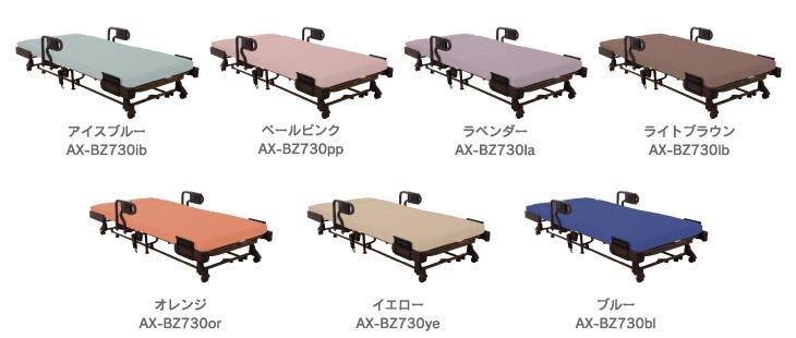 収納式電動リクライニングベッド,マットカバー ボックスタイプ,カラーバリエーション,専用マットカバー,ストレッチ素材,リクライニングベッド,ATEX