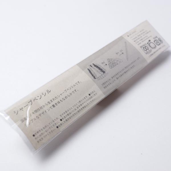 ヒノキシャープペン,木製ヒノキシャープペン,ギフト,ノベルティ