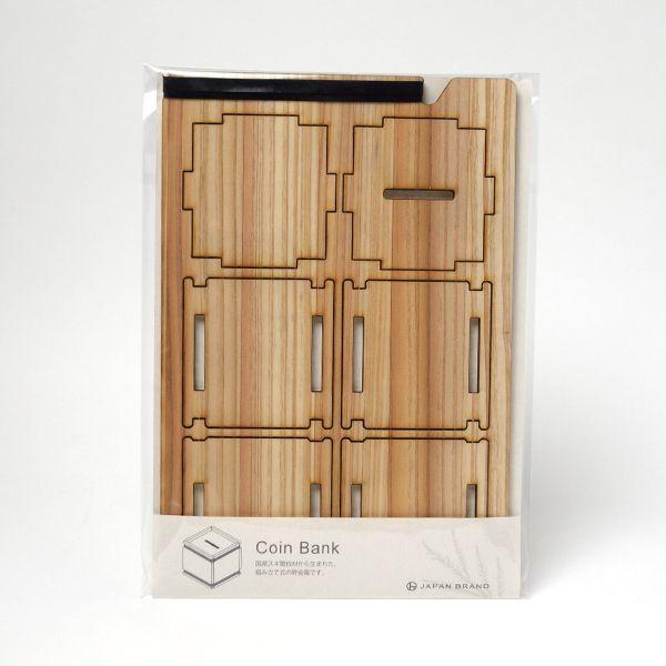 貯金箱,木製貯金箱,ギフト,ノベルティ