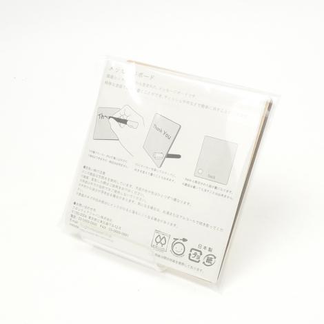メッセージボード,木製メッセージボード,ギフト,ノベルティ