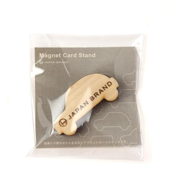 マグネットカードスタンド,木製マグネットカードスタンド,杉マグネットカードスタンド,ギフト,ノベルティ