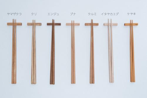 箸セット,木製箸セット,カトラリー,日本製はしセット