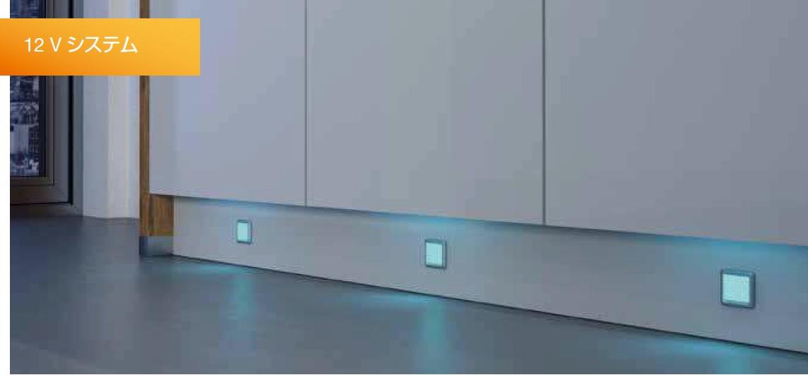 面付けダウンライト,LED面付けダウンライト,RGB_LED_2010