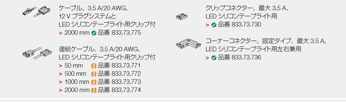 LEDシリコンテープライト,LED照明,LED