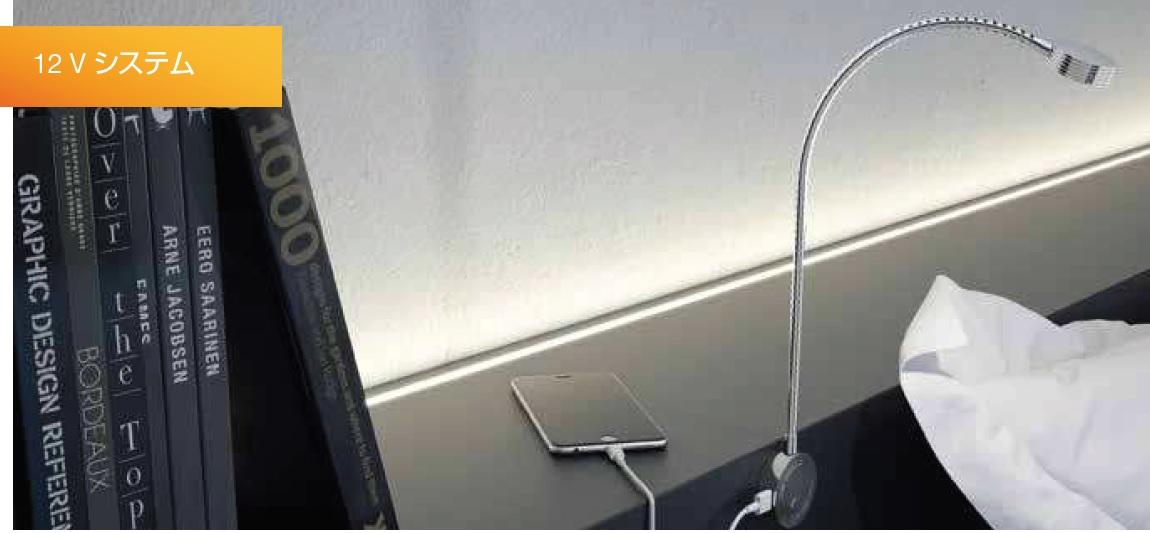 フレキシブルライト,LEDフレキシブルライト