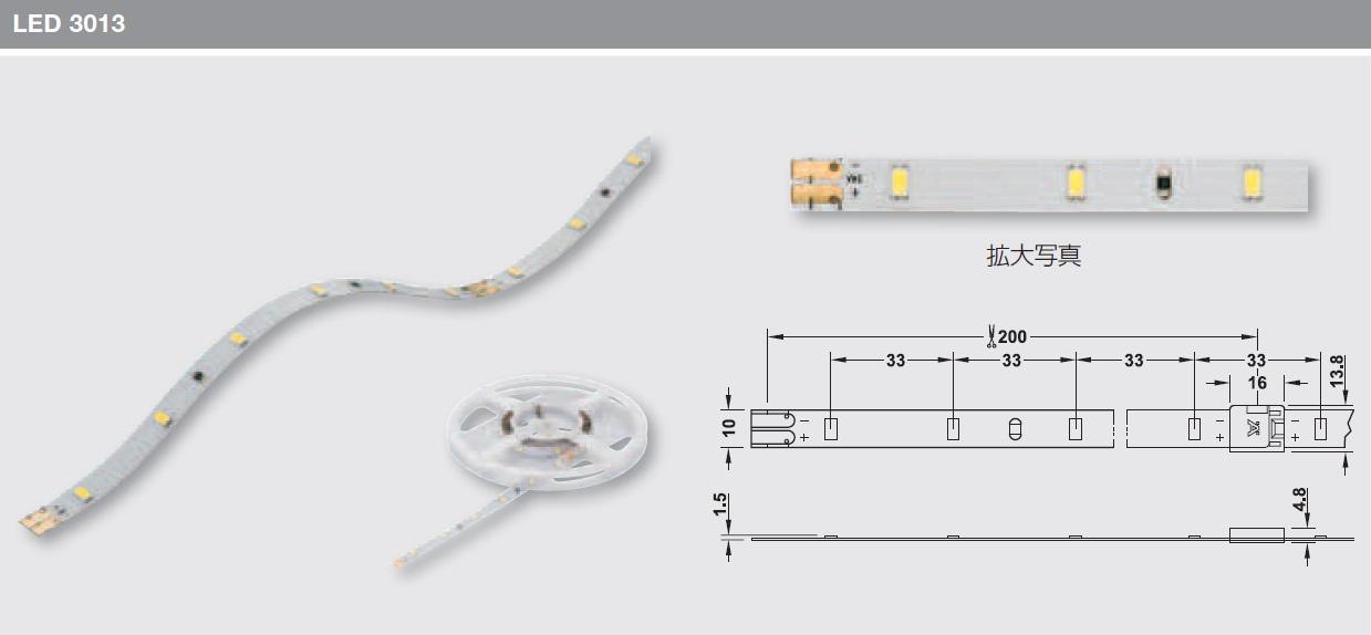 LEDテープライト,LED照明,LED