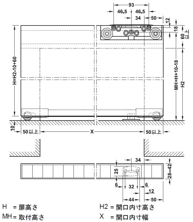 ランニングギアと下部ガイド,引戸建具,スライド,スライド金具,引戸