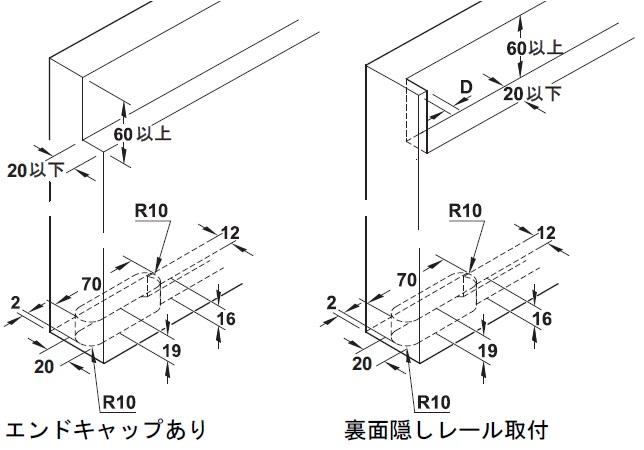 木製建具,引戸建具,スライド,スライド金具,加工寸法図