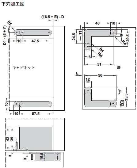 airヒンジ用加工寸法図:木製扉