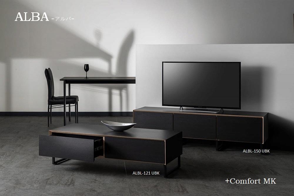 リビングテーブル,コーヒーテーブル,センターテーブル,ティーテーブル,living table,MKマエダ,ALBA,アルバ