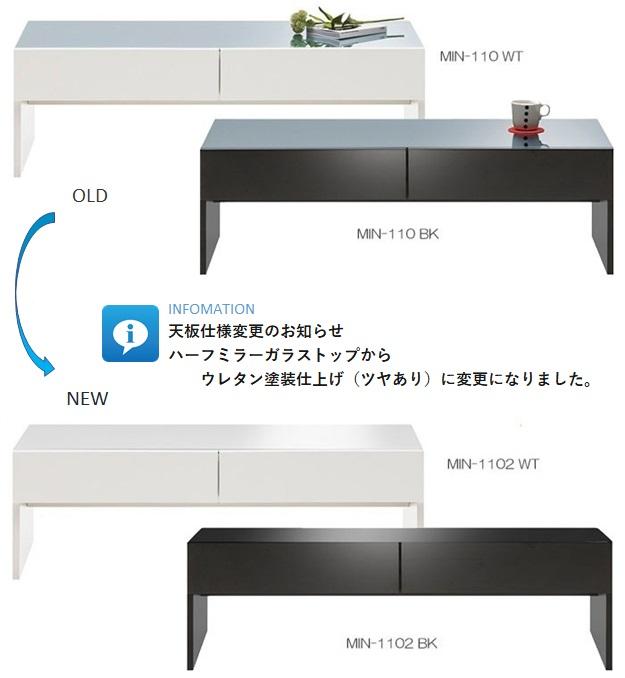 リビングテーブル,センターテーブル,コーヒーテーブル,サイドテーブル,MKマエダ,minimal,ミニマル,living table,side table