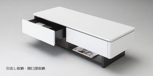 リビングテーブル,センターテーブル,ティーテーブル,コーヒーテーブル,MKマエダ,raduni-nuovo,ラドゥー二_ヌーボ,living table